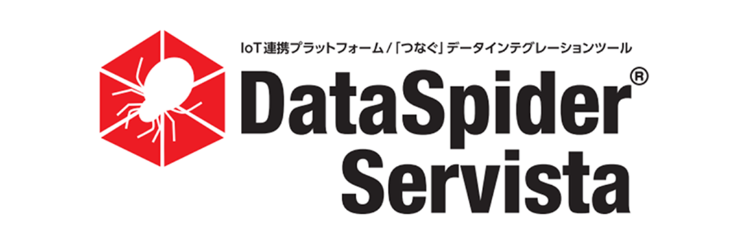 service_DS_main